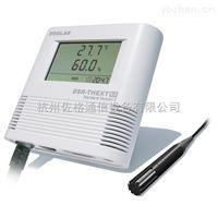 外置探头温湿度记录仪运用于医疗农业电子