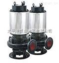 JYWQ65-35-60-15-JYWQ自動攪勻潛水排污泵