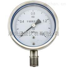 YTF-150H不銹鋼壓力表
