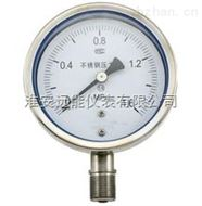 YTF-150H不锈钢压力表