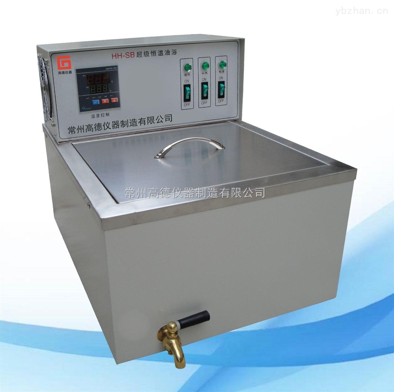 HH-SB-外循環超級恒溫油浴鍋