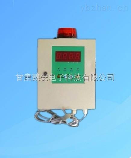 ZAD-8000-*臻安ZAD-8000單點壁掛式一氧化碳檢測儀廠家直銷