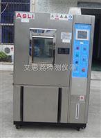 試驗箱|熱循環濕凍濕熱試驗箱哪家保養得好