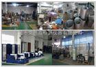 光电模拟运输振动实验台多创产品 2014年10月24日