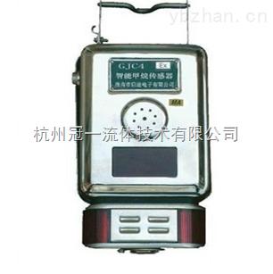 矿用甲烷浓度传感器