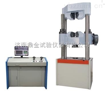 濟南鼎金供應WEW-600C型微機屏顯液壓式萬能試驗機