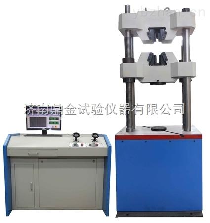 厂家直销WAW-300B微机控制电液伺服液压式万能试验机