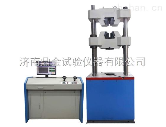濟南鼎金供應WAW-100B微機控制電液伺服液壓式萬能試驗機