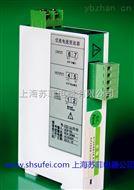 BS4I电流变送器 BS4U电压变送器