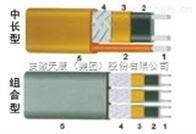 tk-ZWL-PF2tk-ZWL-PF2自控温电热带(自调控电伴热