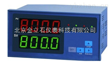 XMDA-5120-03-5水泥厂专用温度巡检仪