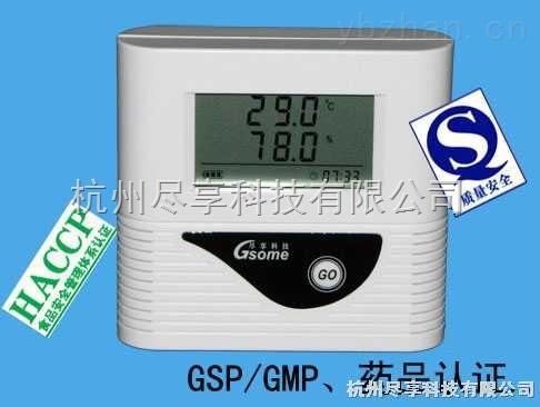 以太网数据传输连接温湿度自记计