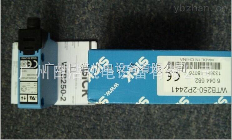 SICK漫自反射式光電傳感器WT250-N162