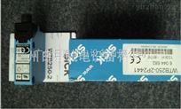 SICK漫自反射式光电传感器WT250-N162