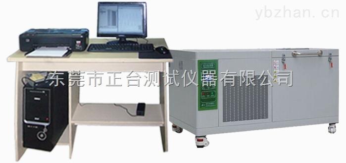 气冻水融混凝土冻融试验机/气冻水融混凝冻融试验箱