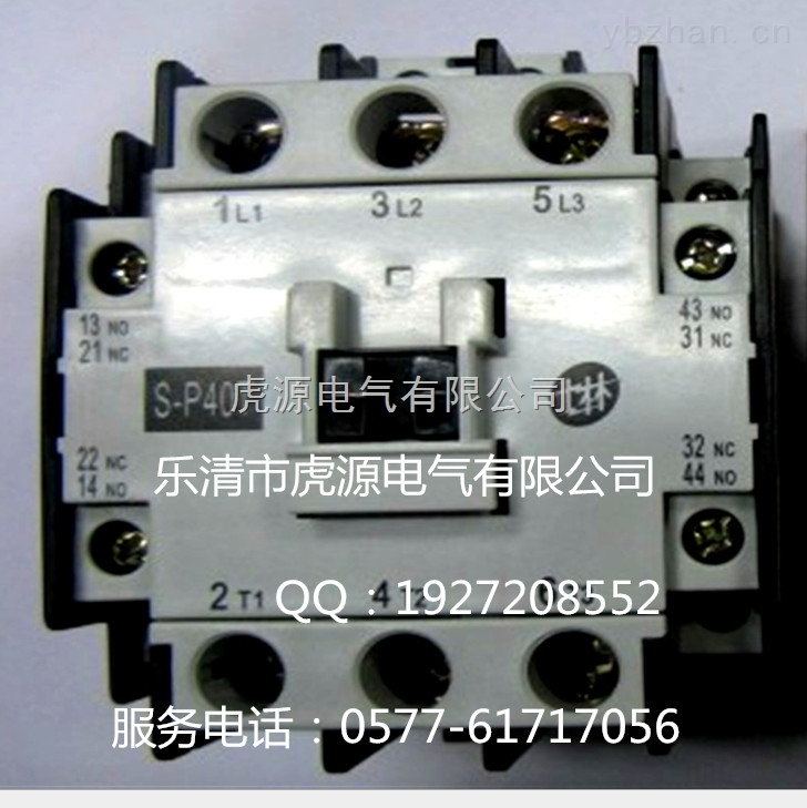 日本三菱S-P40交流接触器