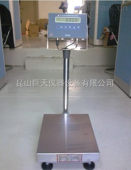 30kg防爆電子臺稱-30公斤電子防爆秤