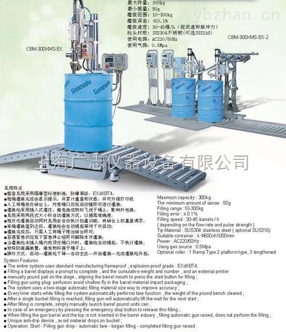 润滑油灌装机,30L全自动灌装机/自动灌装机