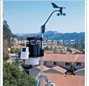 供应DAVIS无线气象站6162