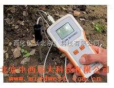 土壤溫度記錄儀 型號:M391544庫號:M391544