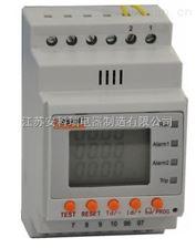 永利电玩app_ASJ10-F频率继电器 ASJ10-F