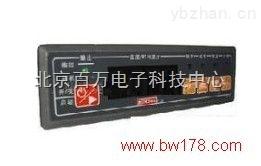 HB416-HT-125-多功能数显温度控制器