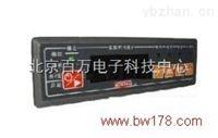 多功能數顯溫度控制器