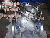 不銹鋼304材質多功能水力控制閥