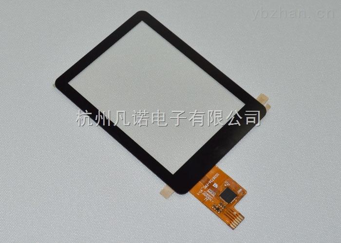 FN028AV01-2.8寸電容觸摸屏