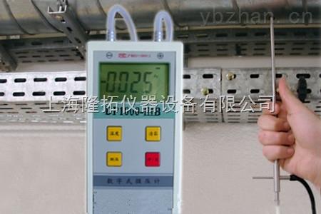数字压力风速仪,皮托管风压仪价格