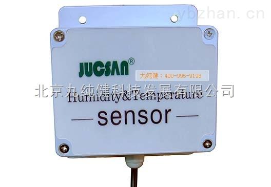 高湿型温湿度传感器