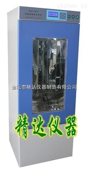 SPX系列智能生化培养箱