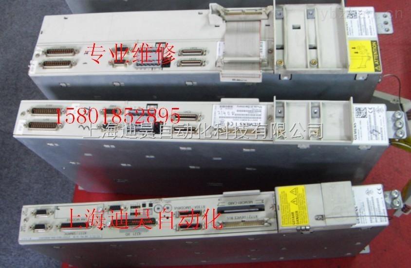西门子6SN1118显示000003故障维修