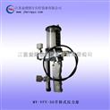 手操式压力泵规格型号 台式压力泵原理
