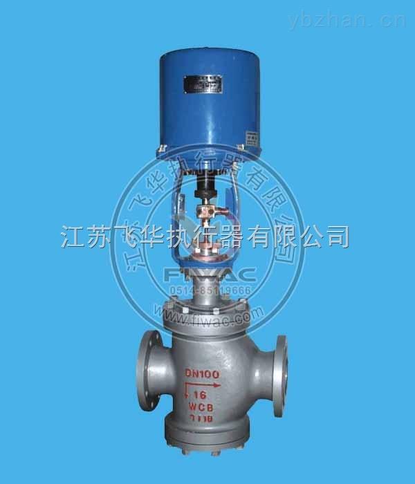 电动调节阀T941H16C DN100