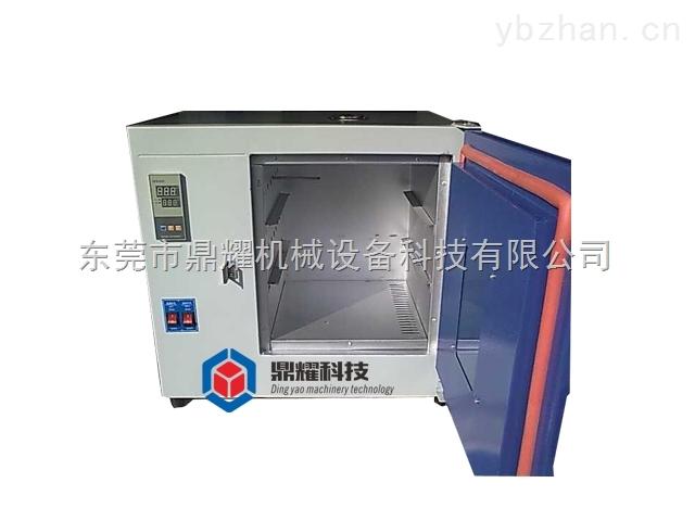 DY-16A-恒温烘箱