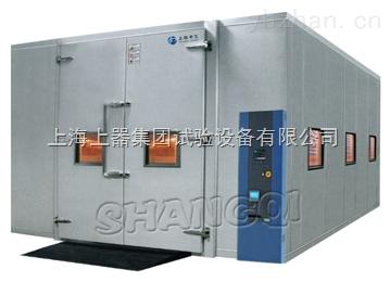 上海高低温湿热试验室