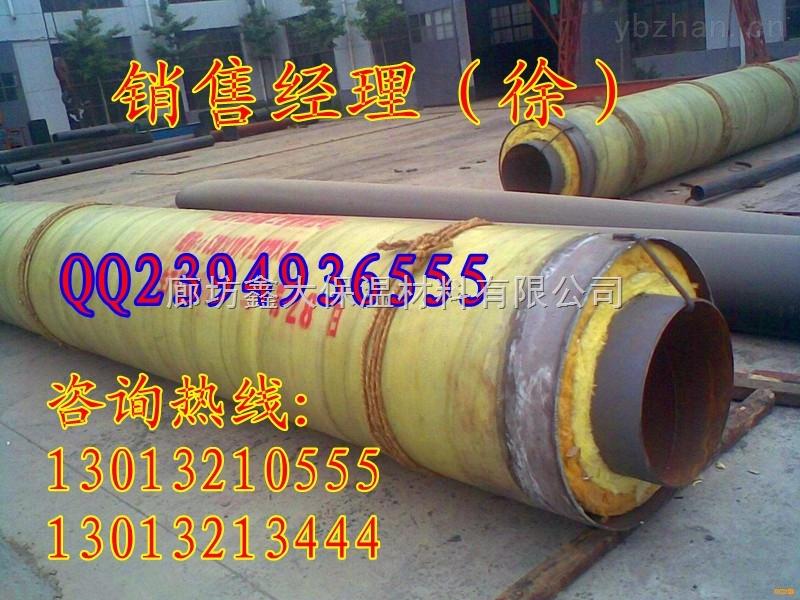 钢套钢预制直埋蒸汽保温管厂家直销,供应各种型号聚氨酯保温钢管