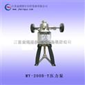 高壓壓力泵-壓力泵
