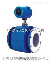 WLF-上海熱水流量計/電磁流量計