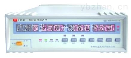 代理LK9804單相功率表