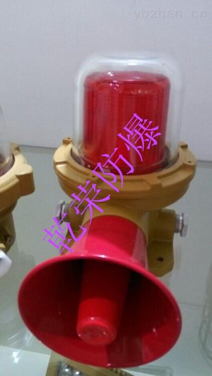 bbj-180分贝防爆声光报警器哪家有卖-乐清市乾荣电气