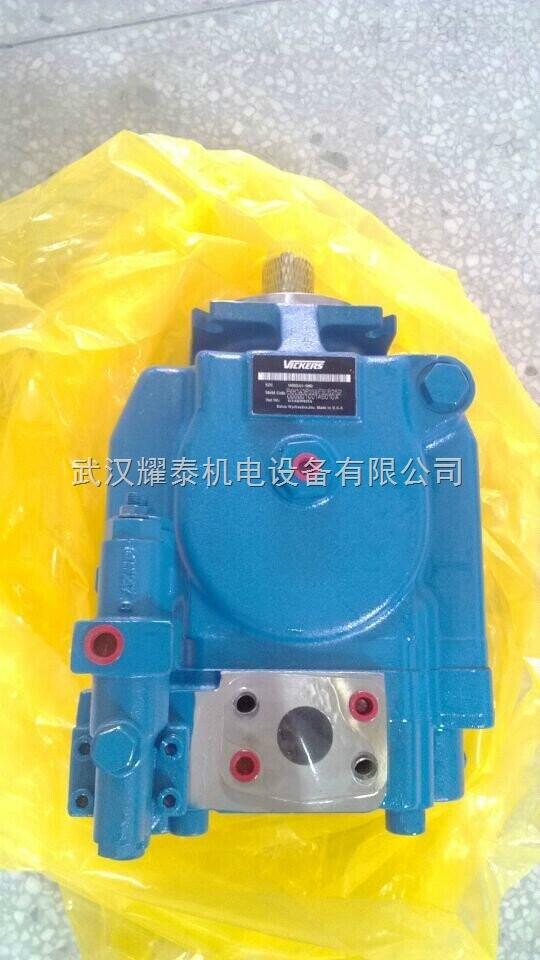 叶片泵威格士V4051B7C10