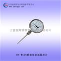 耐震雙金屬溫度計 溫度儀表