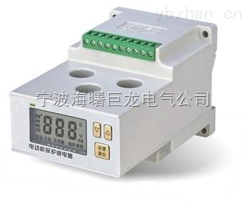 jl-210-相序保护器接线图-巨龙相序保护器接线图