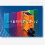 PN7009供应德IFM颜色传感器