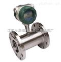 天然氣渦輪流量計,天然氣渦輪流量計廠家