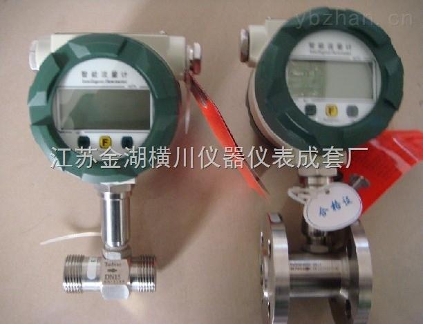 螺纹连接涡轮流量计,螺纹连接涡轮流量计供应商