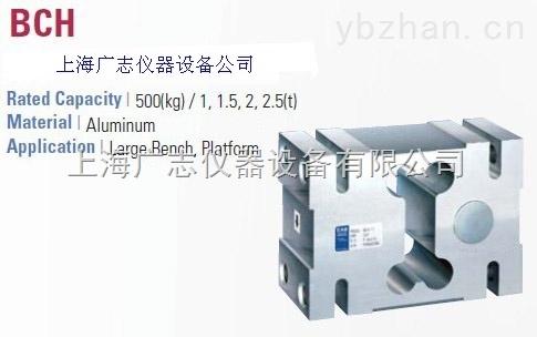 BCH称重传感器 2t   上海韩国CAS代理供应。