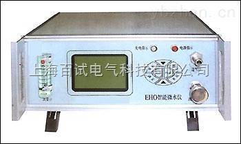 便携式智能微水仪